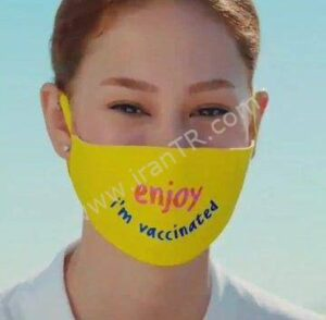 من واکسن زدم ماسک پرسنل گردشگری در ترکیه