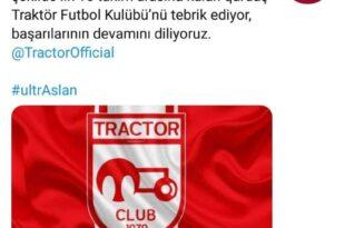 گالاتاسرای ترکیه صعود تراکتور را تبریک گفت