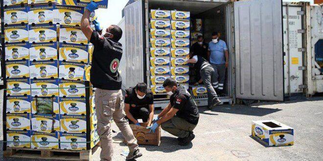 کشف بزرگ محموله کوکائین در ترکیه