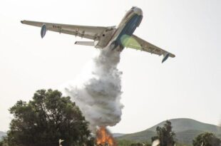 هواپیمای آتش نشانی روسی بی 200