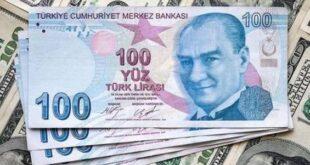 قیمت لیر ترکیه دلار و یورو امروز ۱۷ مهر ۱۴۰۰