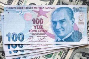 قیمت لیر ترکیه یکشنبه ۲۱ شهریور