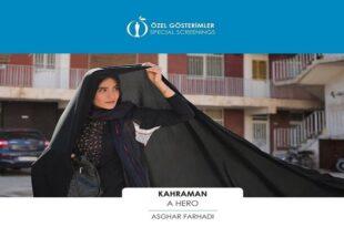 پنجاه و هشتمین دوره فستیوال فیلم پرتقال طلایی آنتالیا