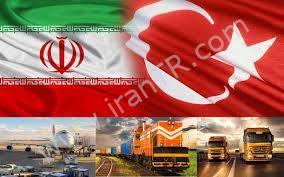 ترکیه اولین مقصد کالای ایرانی